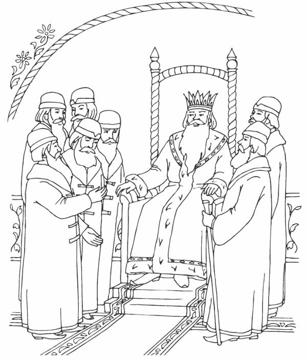 Мудрецы и царь