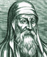 Тертулиан