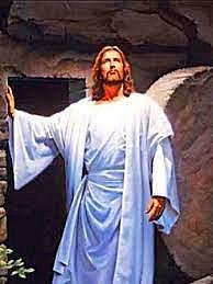 Христос Иисус