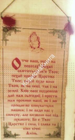 Икона Текст песни утренняя Перевод Перевод Понятие