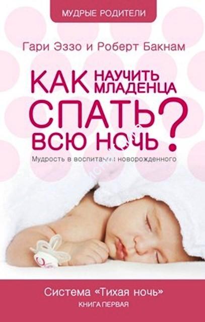 igy fogyj le 14 nap alatt)